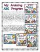 Black & White ABC Letter Chart