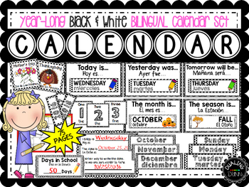 Black & White Bilingual Calendar Set for All Year