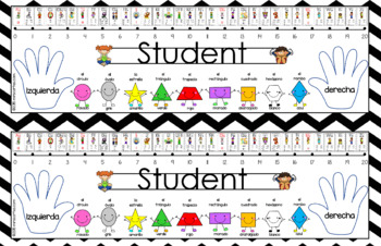 Black/ White Chevron Desk Plates Spanish- Editable