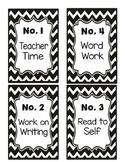 Black & White Chevron - Reading Groups/Centers