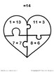 Black & White Valentine's Day Math Center: Addition Puzzles!
