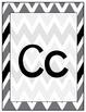 Black, White and Gray Alphabet Cards