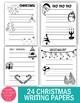 Black and White Christmas Writing Paper Printable- Christmas Writing Stationary-