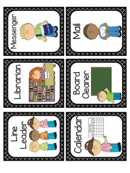 Black and White Quatrefoil Class Job Cards Set