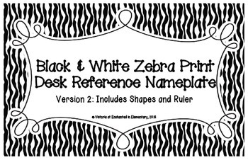 Black and White Zebra Print Desk Reference Nameplates Version 2