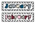 Black and White with Accent Colors Decorative Classroom Set