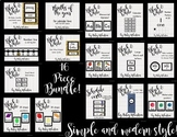 Black and white BUNDLE of all classroom pieces