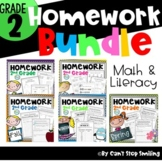 Homework 2nd Grade for the Year ~ 2nd Grade Reading Homework ~ Math Homework