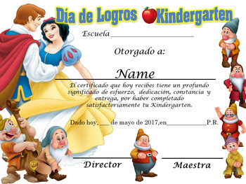 Blanca Nieves (Snow White) Achievement Award Complete Edit