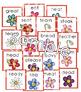 Blank Board Games - Garden Word Sort