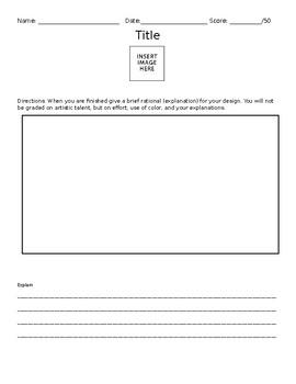Blank Book Art Worksheet