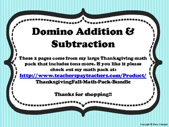 Blank Dominoes for Addition and Subtraction