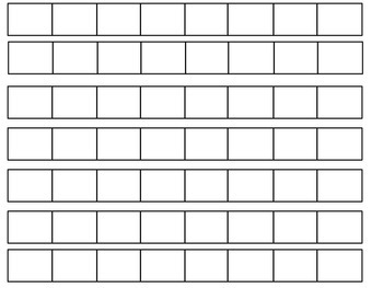 Blank Fraction Strips- Whole Sheet