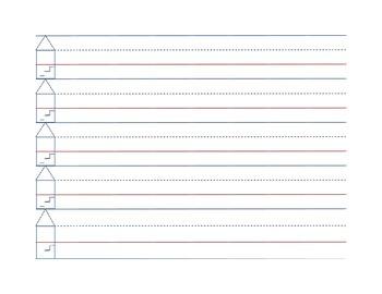 Blank Handwriting Paper