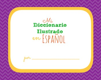 Blank Illustrated Spanish Dictionary