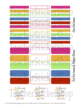 Blank Labels Sticker PRINTABLE - Color-coordinates with HP Teacher Edition