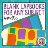 Lapbook Template Bundle