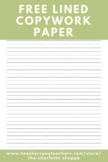 Blank Lined Copywork/Handwriting Paper