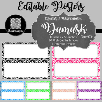 Blank Poster Templates (11x4.25) Essentials & White: Damask (Inverted)