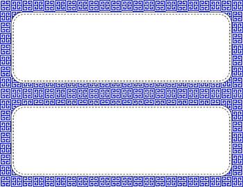 Blank Poster Templates - 11x4.25 Basics: Greek Key & White