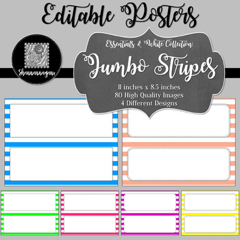 Blank Poster Templates (11x4.25) Essentials & White: Jumbo Stripes