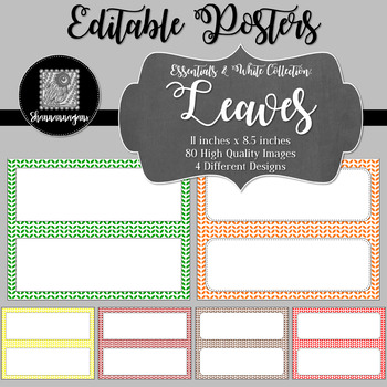 Blank Poster Templates (11x4.25) Essentials & White: Leaves
