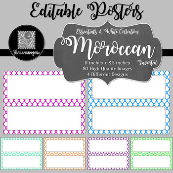 Blank Poster Templates - 11x4.25 Basics: Moroccan & White (Inverted)