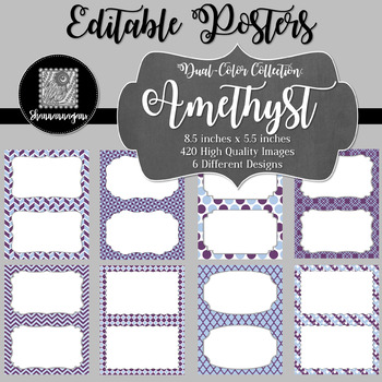 Blank Poster Templates (5.5x8.5) Dual-Color Collection: Amethyst
