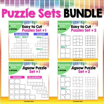 blank puzzle templates bundle by tiny graphics shack tpt