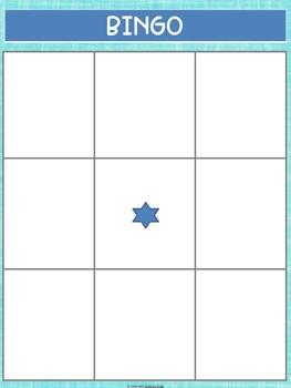 Blank Reusable Bingo Boards