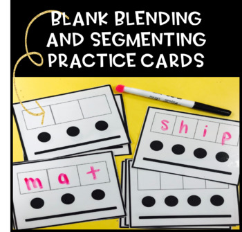 Blank Segmenting and Blending Cards {3-4 letters}