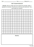 Blank Self-Created Word Search Template - Spelling & Vocabulary