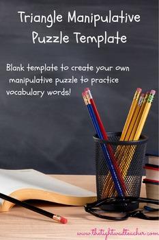Blank Triangle Manipulative Puzzle