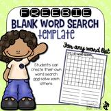 Blank Word Search Template *FREEBIE*