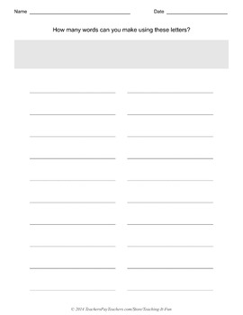 Blank Words In A Word Template With Wide Lines : First & Second Grade