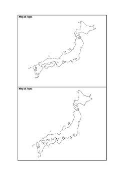 Blank map of Japan
