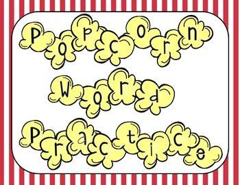 Blank popcorn word flashcards