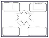 Blank vocab squares