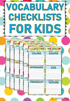 Blank vocabularies for kids
