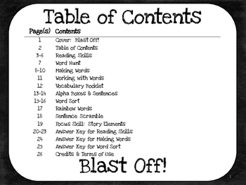 Blast Off!  1st Grade Harcourt Storytown Lesson 26