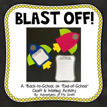 Beginning of School Craft: Blast off into a new year!