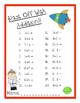Blast Off!!! Addition and subtraction practice