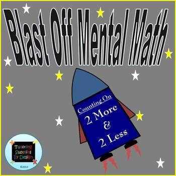 Blast Off Mental Math Section II(Fluency primer for Rocket Math)