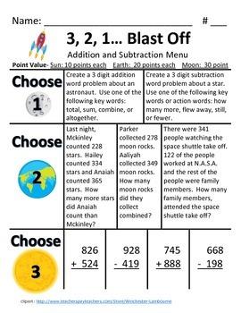 Blast Off Menu: 3 Digit Addition and Subtraction