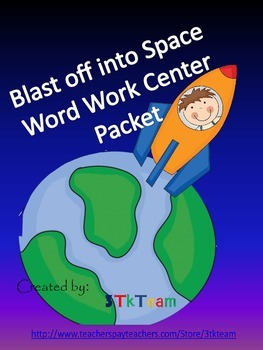 Blast Off into Space Word Work Center Packet