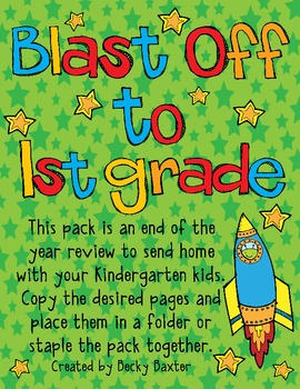 Kinder phoneme segmentation teaching resources teachers pay teachers blast off to 1st grade send home summer pack for k students fandeluxe Image collections