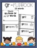 Blend Flip Book - Gr