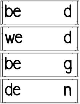 Blending Sounds - Short e CVC words