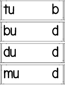 CVC words - Short U - Blending Sounds