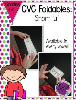 CVC words - Short U - Blending Sounds